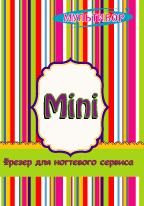 МУЛЬТИБОР-Mini :: Руководство пользователя