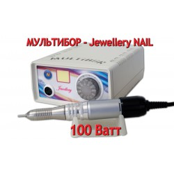 Multibor - Jewellery NAIL