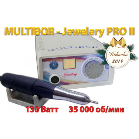 Multibor - Jewellery PRO