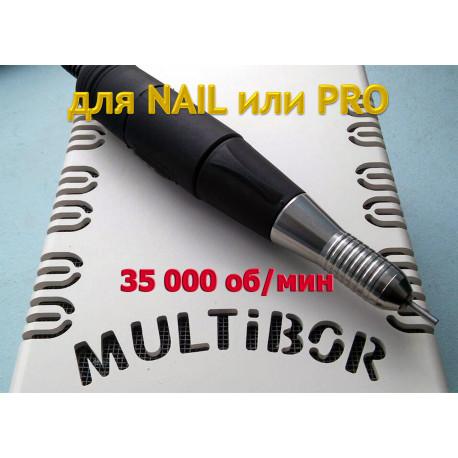 Micromotor NAIL