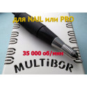 Micromotor NAIL or PRO