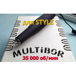Micromotor STYLE
