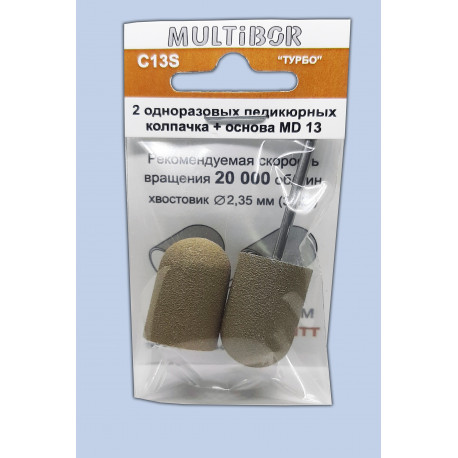 C13S, MULTIBOR PEDICURE CAP, ∅ 13mm, 180 Grit, 20.000 rpm. Professional High Quality